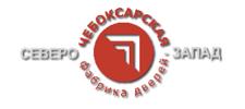 Фабрика дверей Чебоксарская фабрика дверей