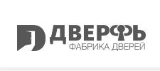 Фабрика дверей ДВЕРФЬ
