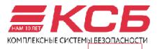КСБ, Санкт-Петербург каталог детской одежды оптом