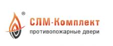 СЛМ-Комплект, Волгоград каталог детской одежды оптом