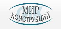 Мир Конструкций, Санкт-Петербург каталог детской одежды оптом