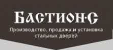 Бастион-С, Балашиха каталог детской одежды оптом