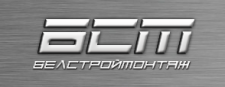 Белстроймонтаж, Белгород каталог детской одежды оптом