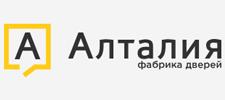 Алталия, Бийск каталог детской одежды оптом