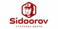 Сидооров