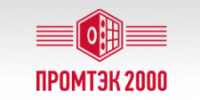 Промтэк 2000