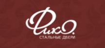 ФиКо, Йошкар-Ола каталог детской одежды оптом