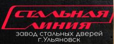 Стальная линия, Ульяновск каталог детской одежды оптом